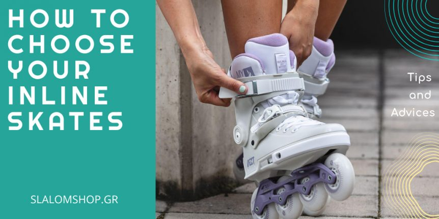 You are currently viewing Οδηγός αγοράς πατινιών inline skates